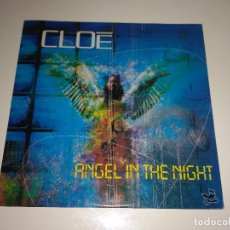 Discos de vinilo: CLOÉ - ANGEL IN THE NIGHT. Lote 98714415