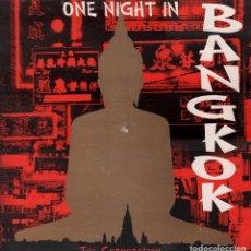 Discos de vinilo: THE CORPORATION - ONE NIGHT IN BANGKOK / LP MAXISINGLE MAX MUSIC DE 1993 RF-3966. Lote 98763515