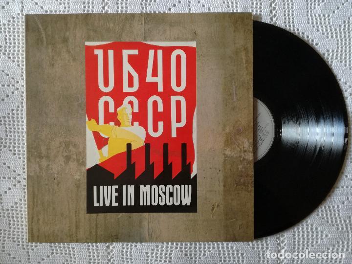UB 40, CCCP LIVE IN MOSCOW (VIRGIN) LP ESPAÑA - ENCARTE - UB40 (Música - Discos - LP Vinilo - Reggae - Ska)