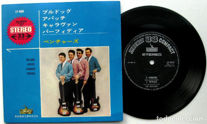 THE VENTURES - BULLDOG +3 - EP LIBERTY 1965 JAPAN (EDICIÓN JAPONESA) BPY (Música - Discos de Vinilo - EPs - Rock & Roll)