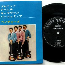 Discos de vinilo: THE VENTURES - BULLDOG +3 - EP LIBERTY 1965 JAPAN (EDICIÓN JAPONESA) BPY. Lote 98776179