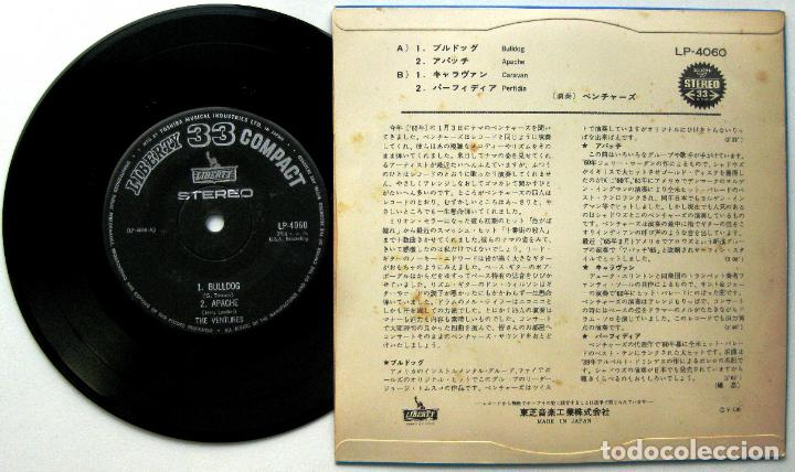 Discos de vinilo: The Ventures - Bulldog +3 - EP Liberty 1965 Japan (Edición Japonesa) BPY - Foto 2 - 98776179