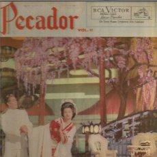 Discos de vinilo: LIBERTAD LAMARQUE / JULIO JULIAN... BANDA SONORA DE LA PELICULA YO PECADOR VOL 2 LP SELLO RCA VICTOR. Lote 98794503