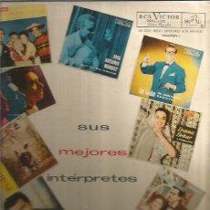 Discos de vinilo: GONZALO CURIEL Y SUS INTERPRETES LP SELLO RCA VICTOR EDITADO EN MEXICO, ROSITA FORNES Y CHUCHO MARTI. Lote 98796263
