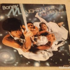 Discos de vinilo: BONEY M. ( NIGHTFLIGHT TO VENUS ) 1978 - SWEDEN LP33 HANSA. Lote 98801519