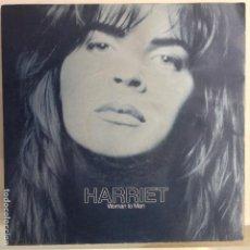 Discos de vinilo: HARRIET - WOMAN TO WOMAN / MONEY TALKING - NUEVO ALEMAN. Lote 98861055