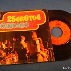 Discos de vinilo: CHICAGO SINGLE 45 R.P.M.. Lote 98864507