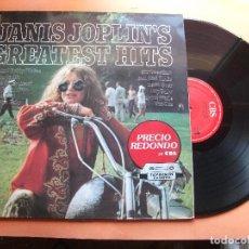 Discos de vinilo: LP DE JANIS JOPLIN'S GREATEST HITS-ESPAÑOL 1973. Lote 98890763