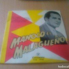 Discos de vinilo: MANOLO EL MALAGUEÑO - A LA AUDIENCIA (+ 4 TEMAS). Lote 98924763