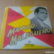 Discos de vinilo: MANOLO EL MALAGUEÑO - A LA AUDIENCIA (+ 4 TEMAS). Lote 98925063