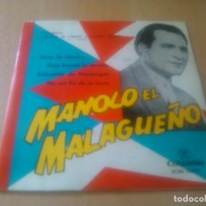 Discos de vinilo: MANOLO EL MALAGUEÑO - AIRES DE LINARES (+ 3 TEMAS). Lote 98925611