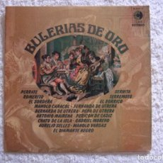 Discos de vinilo: LP VINILO - BULERIAS DE ORO - 1977. Lote 98945131