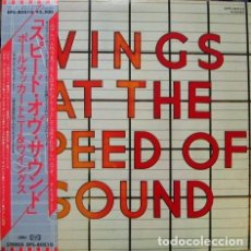 Discos de vinilo: LP JAPON WINGS - AT THE SPEED OF SOUND - MCCARTNEY BEATLES. Lote 98983707