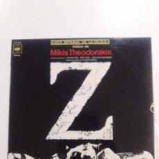 Discos de vinilo: Z BANDA SONORA ORIGINAL DEL FILM MIKIS THEODORAKIS ( 1970 CBS ESPAÑA 1977 ) IRENE PAPAS COSTA GAVRAS. Lote 98984535