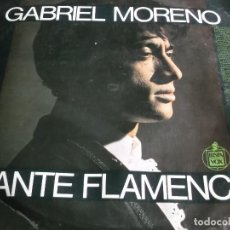 Discos de vinilo: GABRIEL MORENO-CANTE FLAMENCO-EDICION ORIG 1967. Lote 99062643