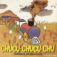 Disques de vinyle: FERROCARRIL, LA CANCIÓN DE CHUCU-CHUCU-CHU. Lote 99094871
