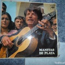 Discos de vinilo: MANITAS DE PLATA. Lote 99168887