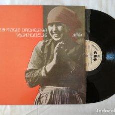 Discos de vinilo: YELLOW MAGIC ORCHESTRA, TECHNODELIC (CBS) LP PROMOCIONAL ESPAÑA - YMO. Lote 99205139