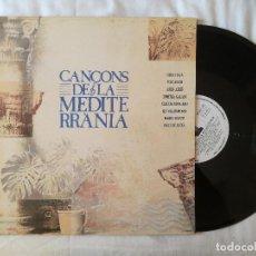 Discos de vinilo: CANÇONS DE LA MEDITERRANIA (RNE) LP GATEFOLD - PACO DE LUCIA TOTI SOLER MARIO D'AZZO DIMITRA GALANI. Lote 99227799