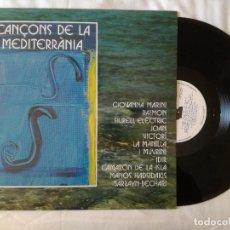 Discos de vinilo: CANÇONS DE LA MEDITERRANIA (RNE) LP ENCARTE CAMARON DE LA ISLA SIURELL ELECTRIC I MUVRINI HADSIDAKIS. Lote 99228979