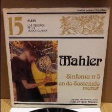 Discos de vinilo: LOS TESOROS DE LA MÚSICA CLÁSICA / 15 / MAHLER - LP / SARPE. ***/***. Lote 99238451