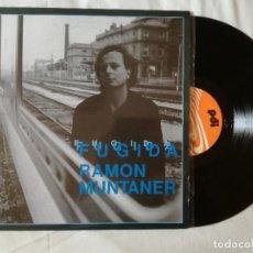Discos de vinilo: RAMON MUNTANER, FUGIDA (PDI) LP - ENCARTE. Lote 99240419