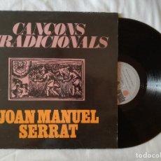 Discos de vinilo: JOAN MANUEL SERRAT, CANÇONS TRADICINALS (ARIOLA) LP - GATEFOLD. Lote 99242759