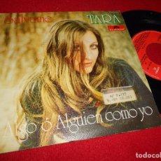 Discos de vinilo: TARA SALVAME/ALGO O ALGUIEN COMO YO 7 SINGLE 1974 POLYDOR. Lote 99246719