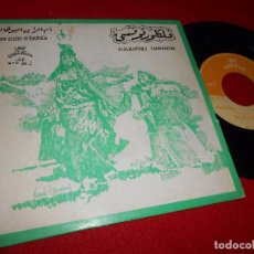 Discos de vinilo: FOLKLORE TUNISIEN OUM EZZINE EL BOUHALIA/AMANE YA EL MANIE SINGLE TUNEZ ENNA GHAM ORIENTAL TUNISIAN. Lote 99246999