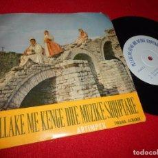 Discos de vinilo: PLLAKE ME KENGE DHE MUZIKE SHOIPTARE KU MERZEN CJAPI ME ZILE +3 EP 196? ALBANIA TIRANA FOLK FAQJA1. Lote 99247147