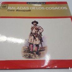 Discos de vinilo: BALADAS DE LOS COSACOS. CORO ROMANOFF. Lote 99313195