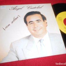 Discos de vinilo: ANGEL CRISTOBAL ¡CON SOLERA! AL REY/PUEBLO MIO/DON PASODOBLE/PIROPO ESPAÑOL 7'' EP 1990 RECORD 83. Lote 99337735
