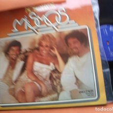 Discos de vinilo: LOS MISMOS. NOSOTROS MISMOS. BELTER, ESP. 1977 LP (+ ENCARTE) PEPETO. Lote 99387207