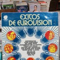 Discos de vinilo: ÉXITOS DE EUROVISION - GWENDOLYNE, ERES TÚ, TOM PILIBI, LA LA LA, ... LP. DEL SELLO IMPACTO DE 19740. Lote 99467271