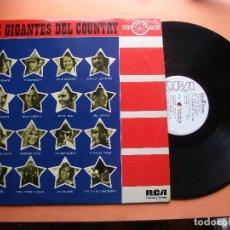 Discos de vinilo: LOS GIGANTES DEL COUNTRY LP SELLO RCA VICTOR AÑO 1975 EDITADO EN ESPAÑA (PROMOCIONAL) PEPETO. Lote 99507375