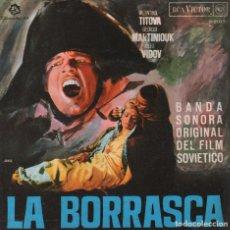 Discos de vinilo: LA BORRASCA - TITULOS / MARCHA MILITAR / VALS / BORRASCA....EP RCA DE 1968 RF-3183, BUEN ESTADO. Lote 99510663