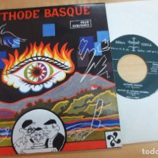 Discos de vinilo: METHODE BASQUE POUR DÉBUTANTS I LEGENDE DE TARTARO GALERNA . Lote 99523203