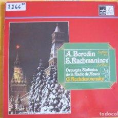 Disques de vinyle: LP - BORODIN-SINFONIA Nº 1 / RACHMANINOV-LA ROCA, FANTASIA HEROICA (SPAIN, DISCOS MELODIA 1982). Lote 99547115