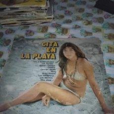 Discos de vinilo: CITA EN LA PLAYA. VARIOS ARTISTA, 10 PULGADA. C15V. Lote 99568959