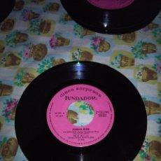 Discos de vinilo: DISCO SORPRESA FUNDADOR. SIN CARATULA. MIGUEL RIOS YO CREO EN TI. DAR AMOR.. Lote 99702183
