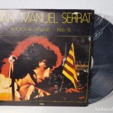 Discos de vinilo: DISCO VINILO JOAN MANUEL SERRAT ( ANTOLOGIA CATALANA ) 1966 - 78. Lote 99753503