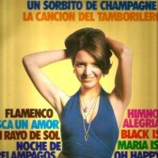 Discos de vinilo: LP GRUPO SPAIN : EXITOS (TEMAS CANARIOS, BRAVOS, BRINCOS, FORMULA V, ADOLFO WAITZMAN, PAYOS, SERRAT . Lote 99764947