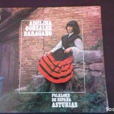 Discos de vinilo: LP ADELINA GONZALEZ BARAGAÑO FOLKLORE DE ESPAÑA ASTURIAS TONADA. Lote 99791999