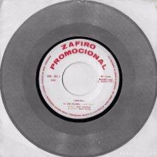 Discos de vinilo: MARISOL. COLECCIÓN PROMOCIONALES. 3 EP´S. Lote 99819763