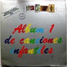 Discos de vinilo: ESCOLANIA VEDRUNA DE PAMPLONA - ALBUM 1 DE CANCIONES INFANTILES - LP SONIC 1978 BPY. Lote 99891007