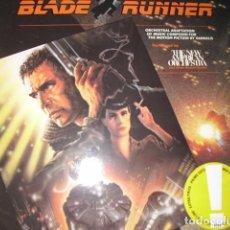Discos de vinilo: BLADE RUNNER - ORCHESTRAL ADAPTATION OF MUSIC. Lote 99935539