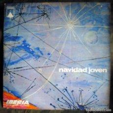 Vinyl-Schallplatten - Navidad Joven Iberia LP - 99950255