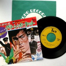 Discos de vinilo: BRUCE LEE - THEME FROM THE GREEN HORNET / TO BE A MAN - SINGLE TAM 1972 JAPAN (EDICIÓN JAPONESA) BPY. Lote 99964575