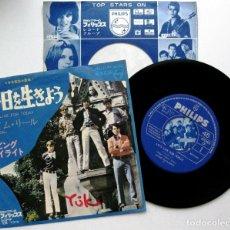 Discos de vinilo: THE LIVING DAYLIGHTS - LET'S LIVE FOR TODAY - SINGLE PHILIPS 1967 JAPAN (EDICIÓN JAPONESA) BPY. Lote 99988115