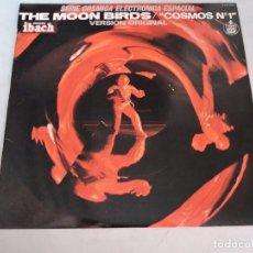 Discos de vinilo: THE MOON BIRDS COSMOS N°1 LP SPAIN 1978 PROMO COSMIC DISCO . Lote 100007399